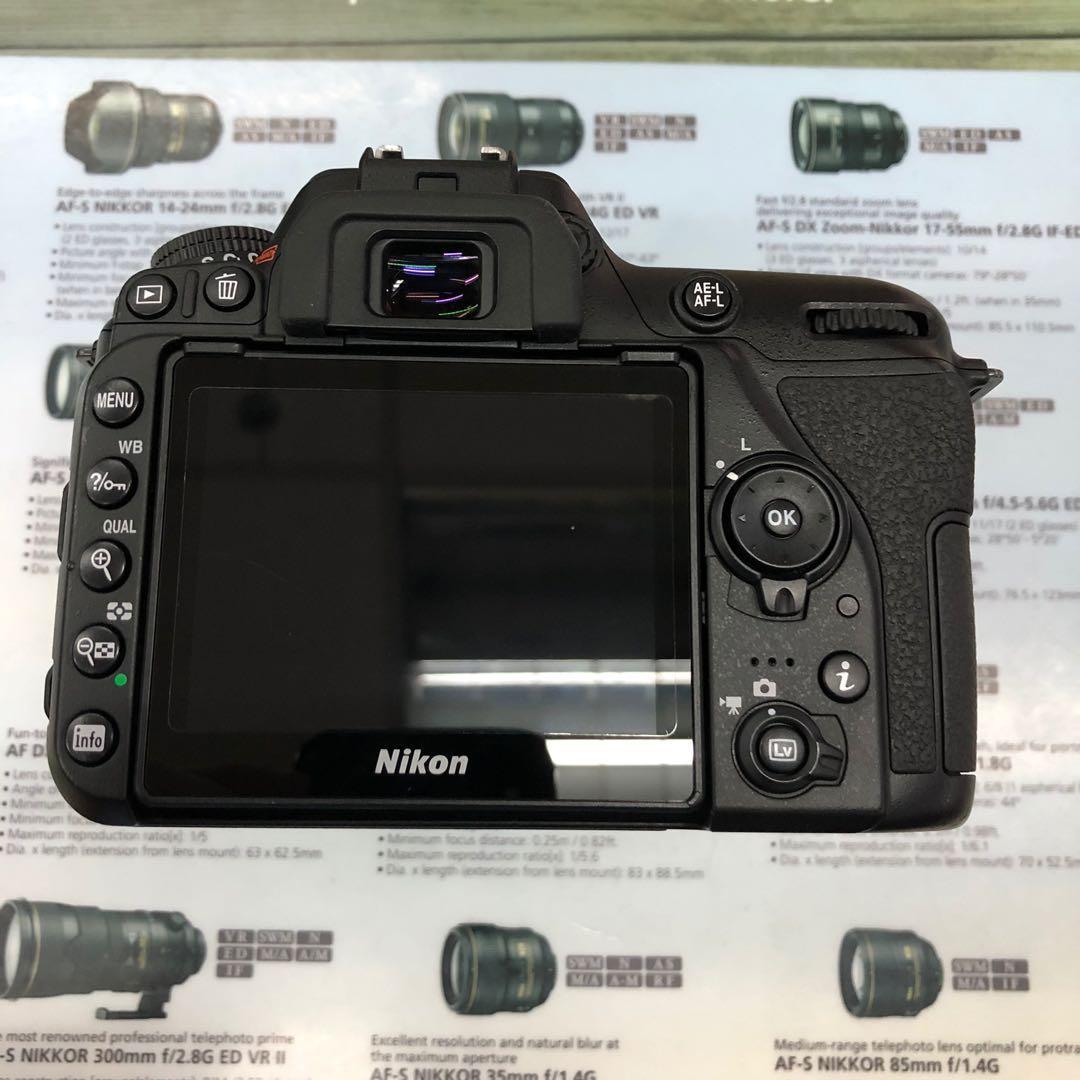 Nikon D7500/ 18-55 kit