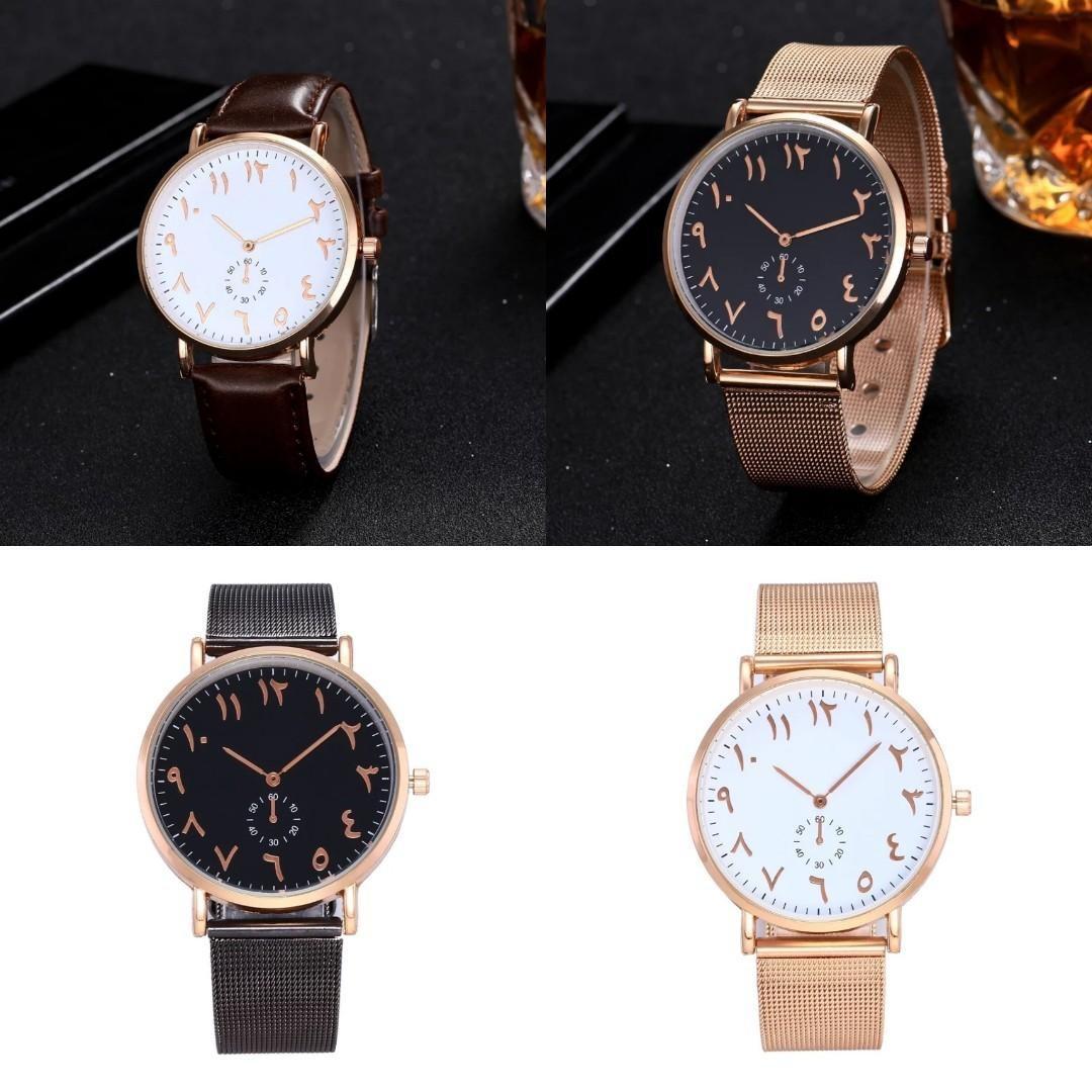 (po) Arabic Watch