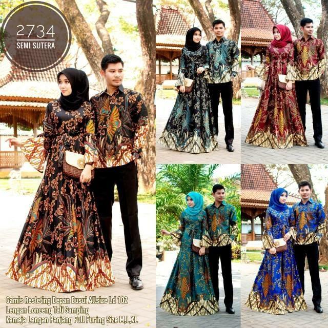 Pre Order 2734 Couple Batik Modern Dress Top Set Green Red