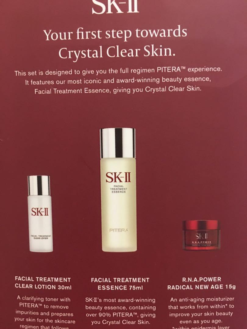 NOW ONLY RM250 SK-II Pitera Essence Set RM250(treatment essential 75ml clear location 30ml cream 15g)