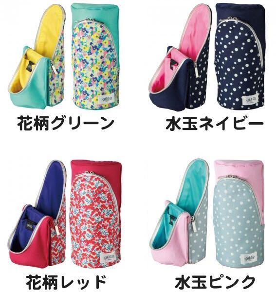 Smasta多用途兩層收納袋/筆袋/化妝袋/旅行袋