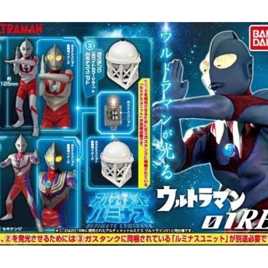 Ultimate Luminous Ultraman Tiga & Ultraman RE:01