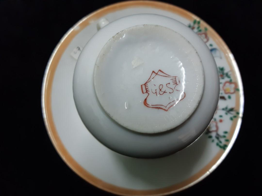 VINTAGE COFFEE CUP AND SAUCER