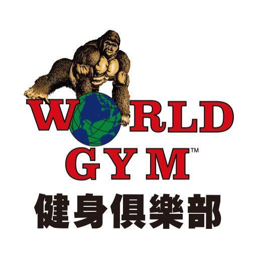 World gym 會籍轉讓