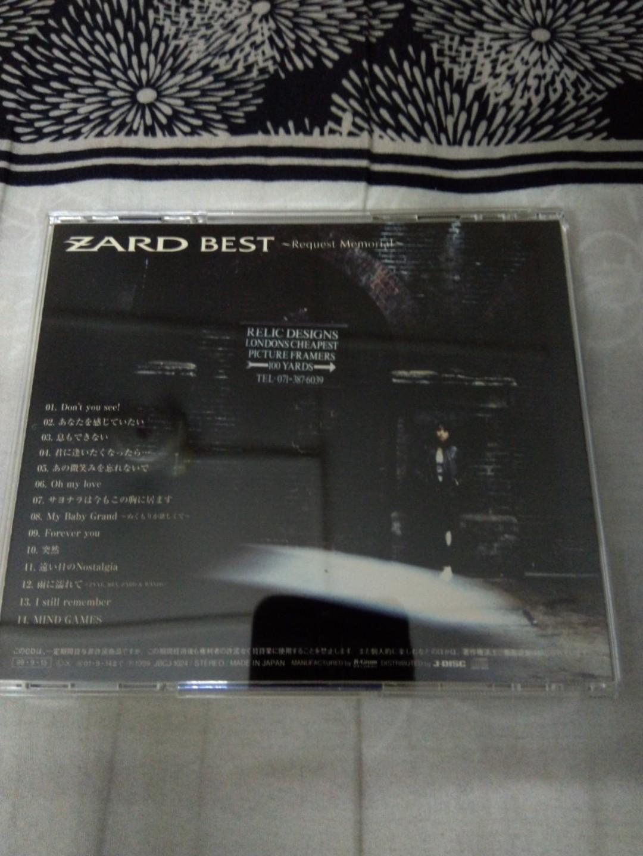 ZARD BEST 〜Request Memorial〜 (JP version)