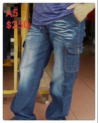 刷白藍伸縮雙側袋牛仔褲工作褲
