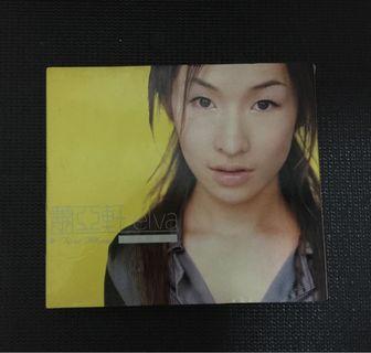 蕭亞軒-EIva現場撮影記録「突然想起你」 二手CD
