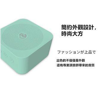 現貨   WK SP100 青春純色藍牙音箱 迷你 藍芽 便攜 【正版台灣公司貨】