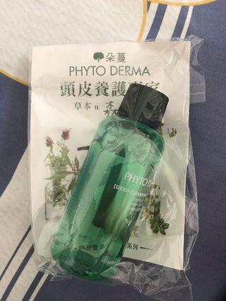 《出清降價》朵蔓頭皮淨化洗髮精70ml隨身瓶