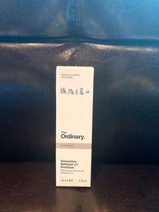 The Ordinary   類維生素A 2%  Granactive Retinoid 2% Emulsion (30ml)