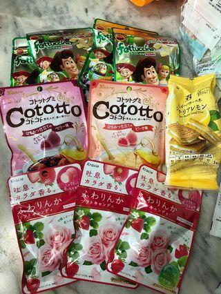 Kanro cototto 軟糖