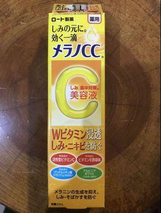 日本🇯🇵樂敦 ROHTO Melano CC美白美容液 美白保濕精華霜20ml
