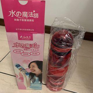 【全新】太和工房 負離子能量健康瓶(紅色)