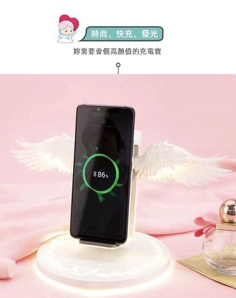 《第二代》天使翅膀無線充電器(充電翅膀常開)