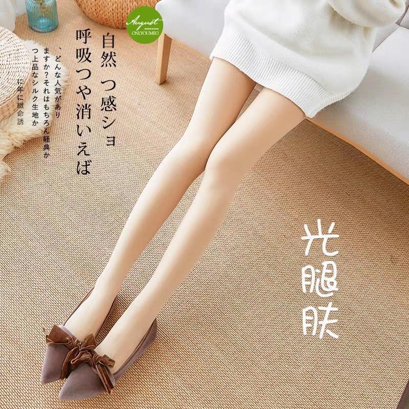 冬季美腿神器 假膚色褲襪 絲襪 假肉色 寒流必備 白皙肌膚 打底