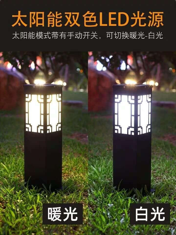 🌇草坪燈 太陽能簡約中式户外防水路燈 小區花園室外落地led復古庭院燈 家內用 戶外都合適