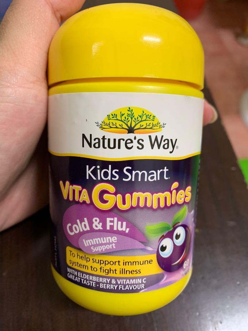 現貨 澳洲Natures Way兒童維生素軟糖