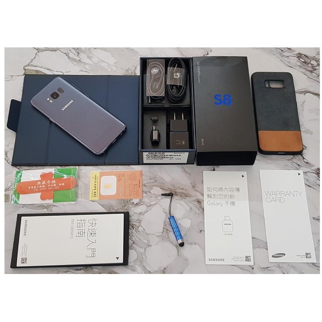 *典藏奇機*極新展示機-三星 SAMSUNG Galaxy S8 64GB 旗艦機 防水 5.8吋 薰紫灰