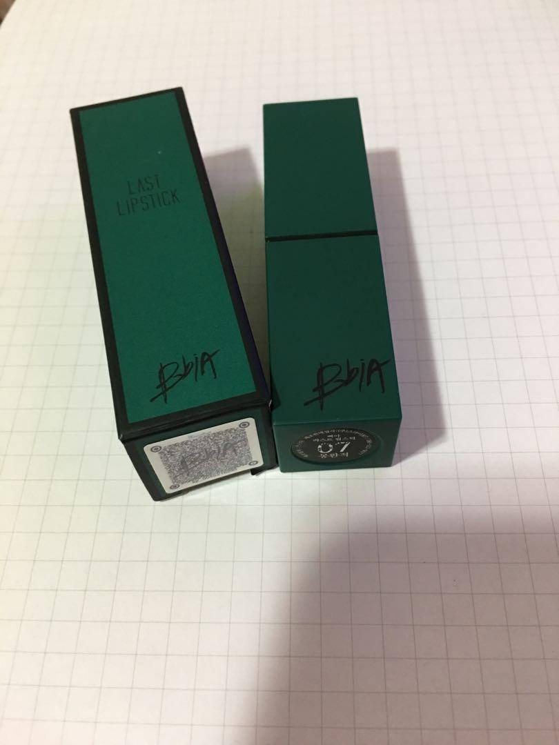 Bbia  綠管 防偽標籤 #07