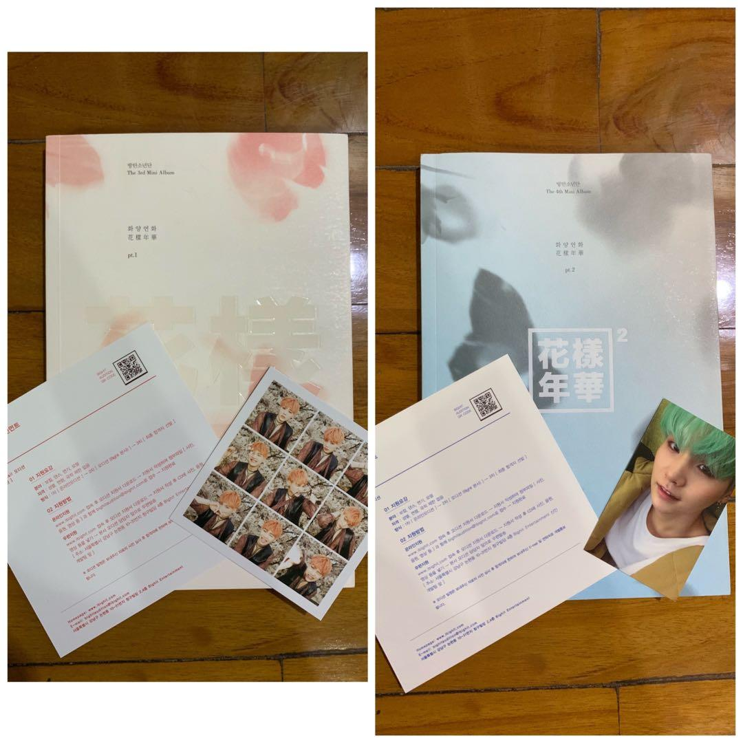 BTS UNSEALED ALBUM The Most Beatiful Moment in Life part 1 & part 2. 200k/each