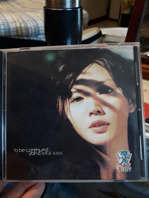 孫燕姿CD