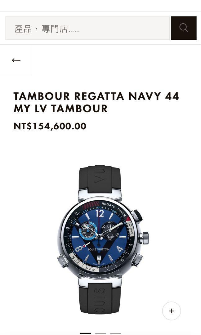 LV 手錶 帆船計時響鈴LV TAMBOUR