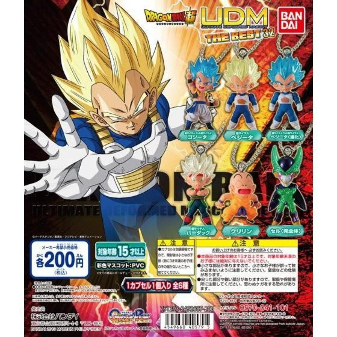 Oct Gacha Po Dragon Ball Super Udm The Best 32 Éラゴンボール超 Udm The Best 32 6pcs Set Entertainment J Pop On Carousell Kimetsu no yaiba mitsuri kanroji x obanai iguro. carousell