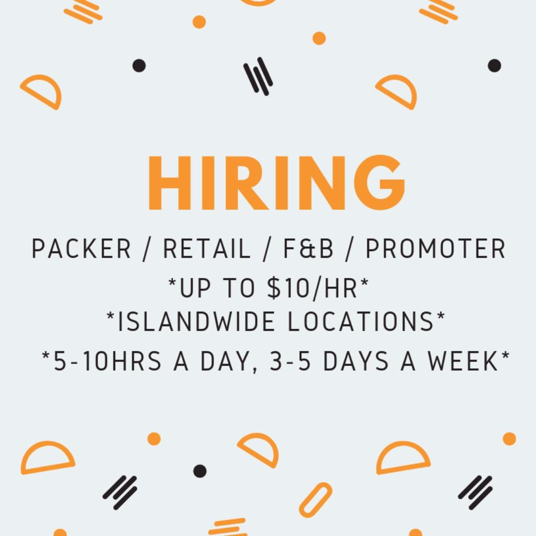 PACKER / RETAIL / UP TO $10 PER HOUR