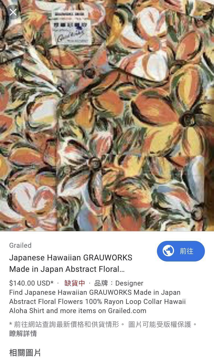 💯vingate 日本設計師品牌GRAUWORKS型男古著獨特花色絕不撞衫💕滑布花襯衫💕