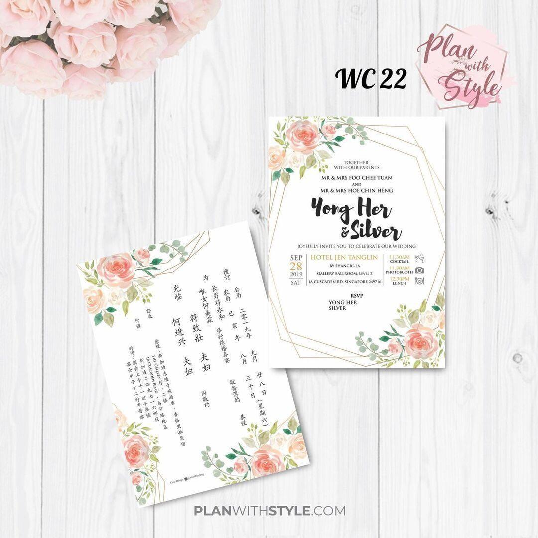 Wedding Invitation Card, E-invites, Tags, Stickers