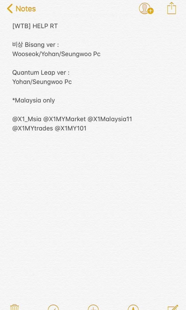 [WTB] X1 1st Mini Album 비상 : Quantum Leap loose Pc and Bookmark