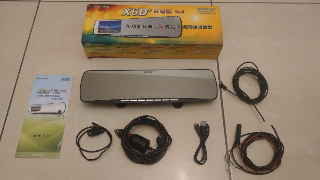 發現者X6D+升級版 行車記錄器