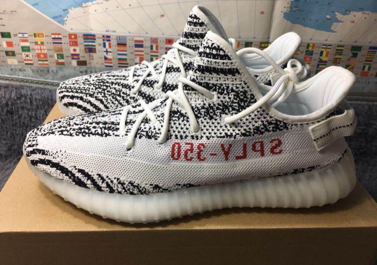 YEEZY 350 Zebras