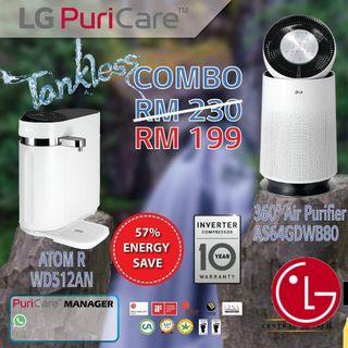 LG PuriCare Combo Promo Limited Unit