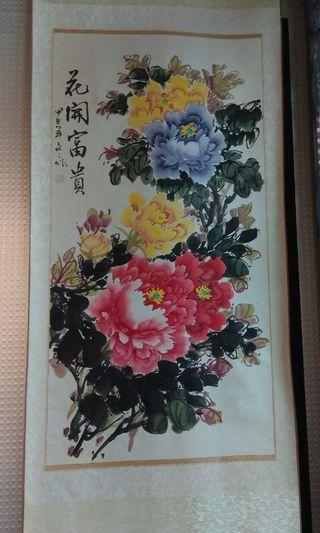 Chinese watercolour painting