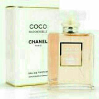 Coco Mademoiselle Perfume 100ml