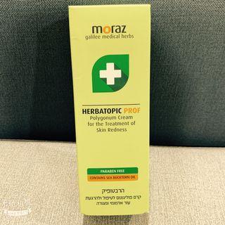 全新 茉娜姿Moraz 修護乳液150ml(升級版)肌膚修護 調理 舒緩乾癢 保濕 改善乾燥 龜裂