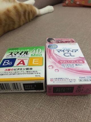 日本🇯🇵帶回,買太多出售,一個350,2個600