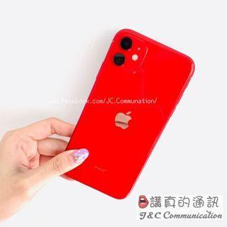 iPhone11 64G 紅