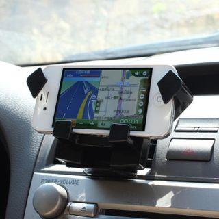 【暉長豪商行】汽車出風口導航架 手機架 橫豎皆可放 車用手機支架 汽車手機架 手機支架 置物架 GPS 導航架