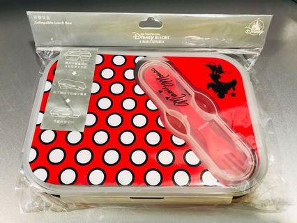 Disneyland Collapsible Lunch Box Minnie Mouse