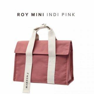 Marhen J Roy Mini Authentic