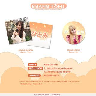 Hitomi Fankit [Square Banner + Sticker] AVAILABLE FOR 50 SETS!