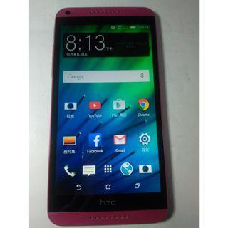 HTC Desire 816 D816X 4G LTE四核宏達電5.5吋智慧手機3G4G皆可用,功能正常,只賣1600元