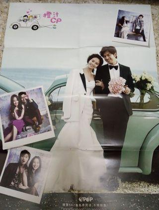 Song Ji Hyo & Chen Bo Lin poster (2)