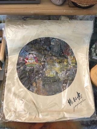 楊松壽作品帆布袋