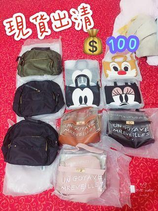 包包👜每款都是100元
