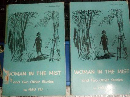 Woman in the Mist & Two other stories -Hsu Yu