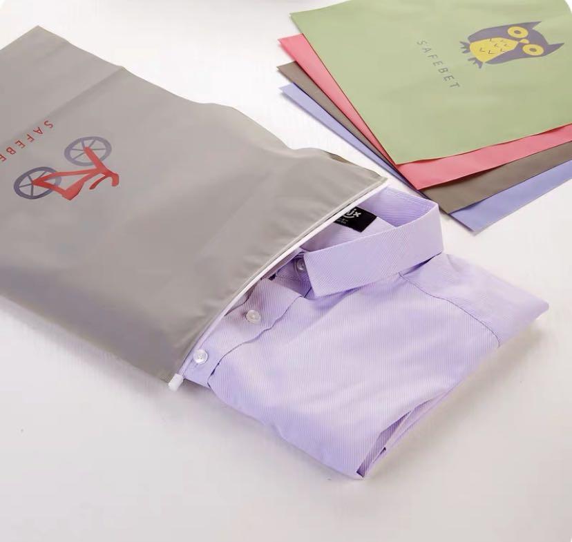 純色系✈️旅行收納袋