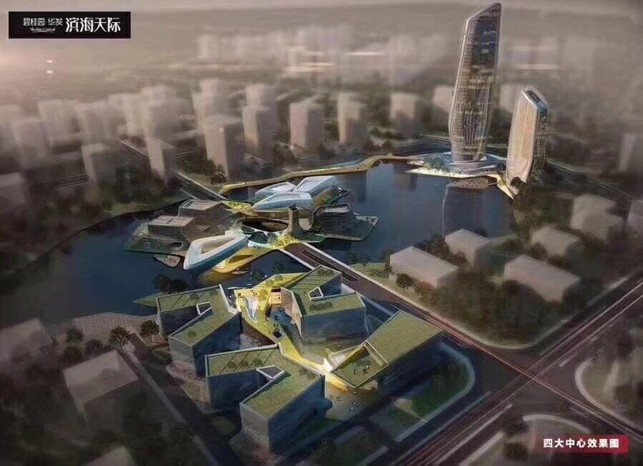 📣📣  航空新城海景豪宅!一成首期上車!